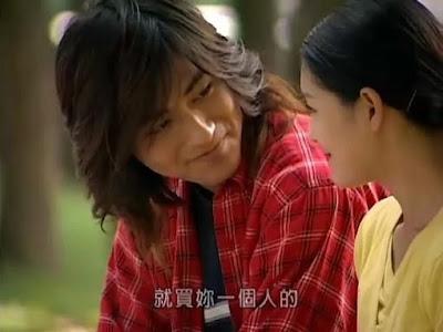 Ying rong mei s song elhouz