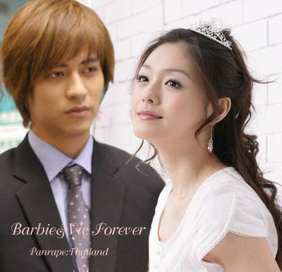 Vic Zhou and Barbie Hsu: Lovely memories