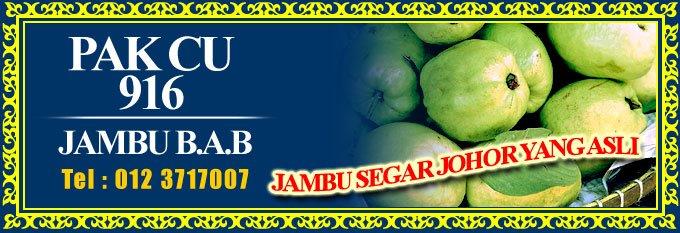 Jambu Pakcu 916