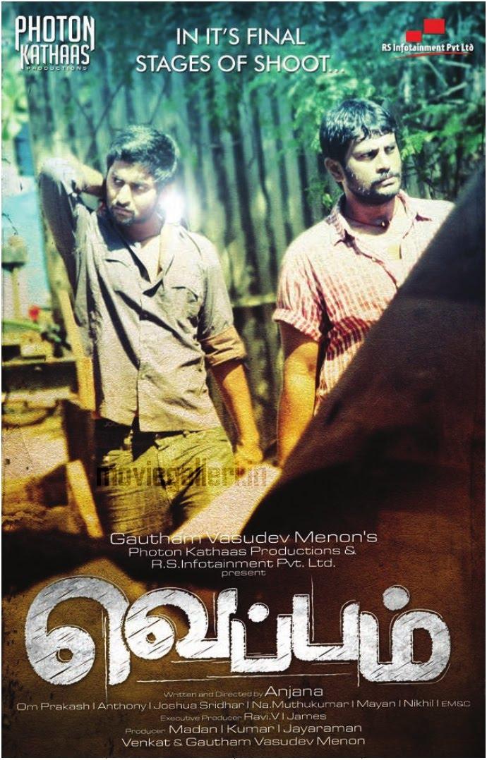 Download Nadunisi Naaygal 2011