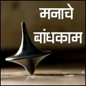 Deepak Parulekar