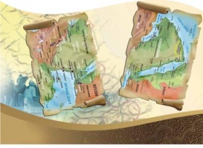 Atlas kumpulan tempat-tempat bersejarah yang disebutkan dalam Al-Qur