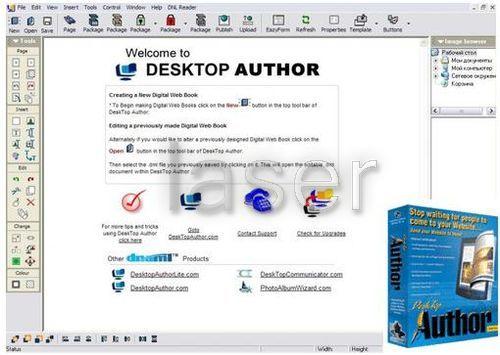 Desktop Author full screenshot