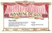 Roaring Design Portfolio