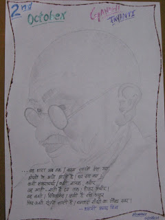 गांधी दिवस हिमानी की पेंटिंग