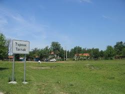 село Търнак