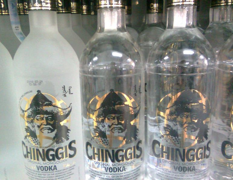 [Image: chinggis+vodka.jpg]