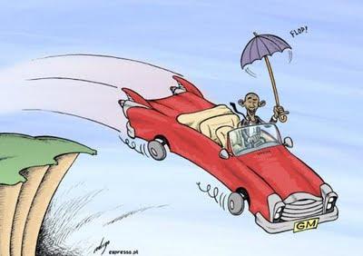 Обама спасява... автомобилната индустрия
