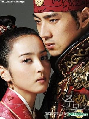 korean drama synopsis synopsis drama jumong prince of the legend