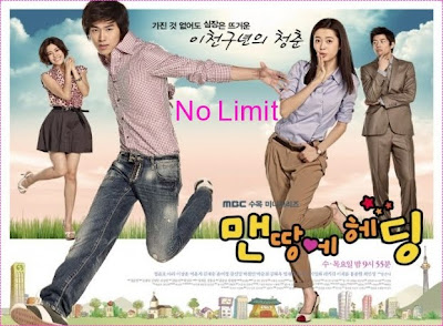 No Limit OST Mp3 Download | Korean Drama No Limit Soundtrack