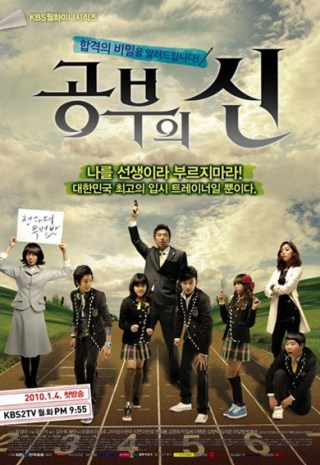 Download God of Study 2010 - chauthanh.info