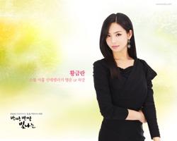 Korean Drama: Shining   Drama Korea Terbaru 2011   Korean ...