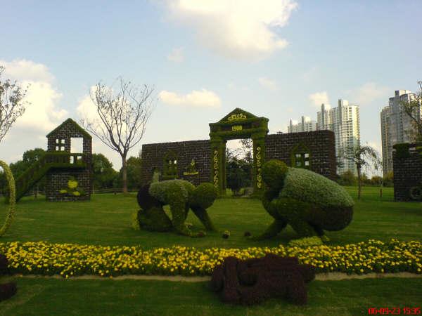 Amazing Garden Art