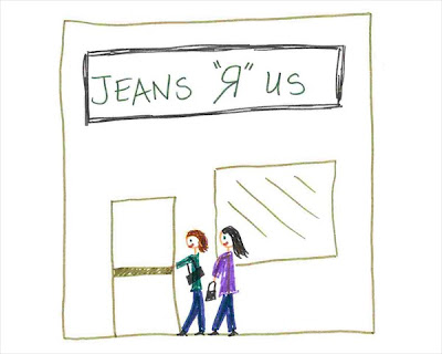 Holly goes shopping for jeans with a friend
