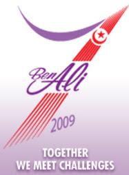 With Ben Ali 2009
