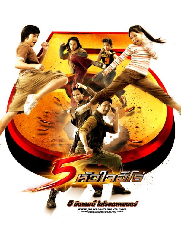cheesy sleazy mustsee movies upcoming thai martial