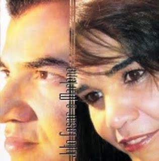 Julio César & Marlene – Brado De Vitória: 25 Anos (2005)