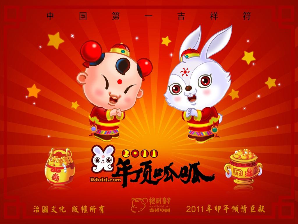 http://1.bp.blogspot.com/_BFYlnQUsPgo/TTXRvnJPBxI/AAAAAAAABg4/QVnYycHbgoA/s1600/chines-new-year-2011-rabbit.jpg