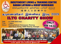 ILTC Charity Concert - Please Help Us To Help The Needy\