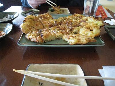 Naru Asian Cuisine