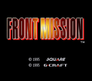 Gamerzedge-zero: Front Mission unofficial english translation patch