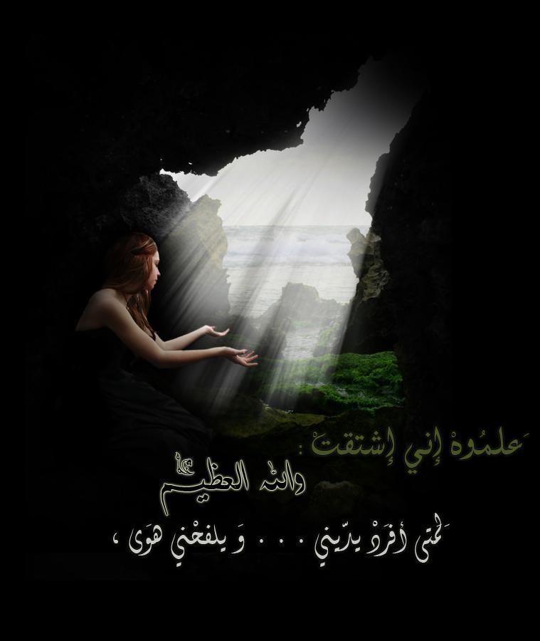 ♫♥ صمتي لا يعني جهلي بمن حولي ولكن من حولي لا يستحق الكلام♫♥ 