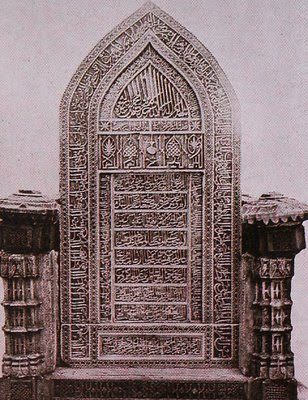 Tombstone of Sultan Malik al Shaleh
