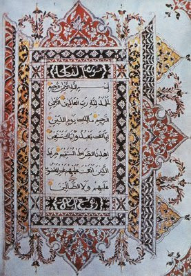 Old Koran in Aceh