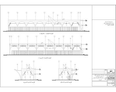 Architect Nasr: مشروع سكن عمال بجده ( رسومات تنفيذية )