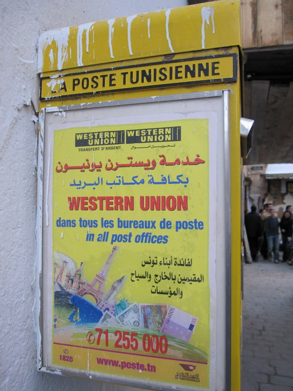 Tunisian mailbox.  All the official signs are in French.