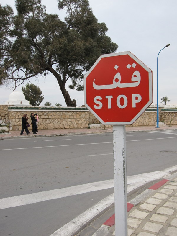 """a stop sign.  Yes, the signs say """"Stop,"""" not """"Arret"""""""