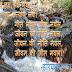 नव वर्ष तुम्हारा स्वागत है [आलेख] - कृष्ण कुमार यादव