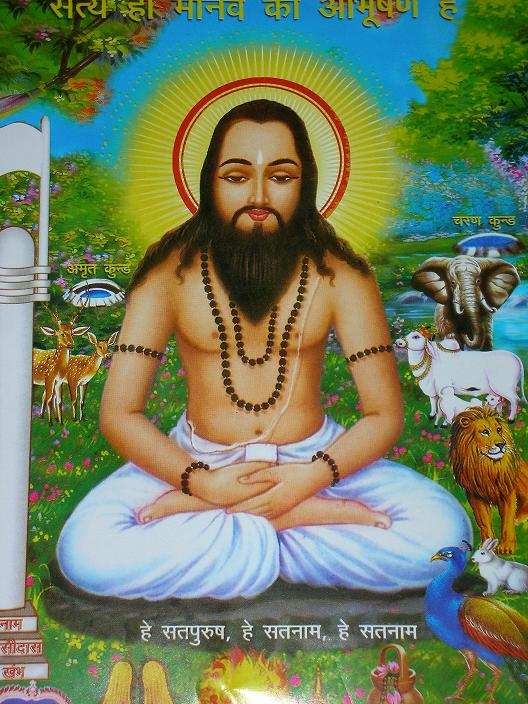 Best Sant Guru Ghasidas Baba HD Images for free download
