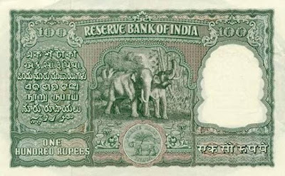 Old indian currency notes Pics