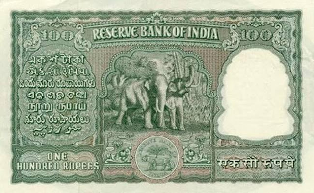 Rare & Unseen Indian Rupee Note - One Hundred Rupees Note Paper