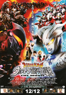Filme Ultraman Mega Monster Battle: Ultra Galaxy Legend The Movie DVDRip RMVB Legendado