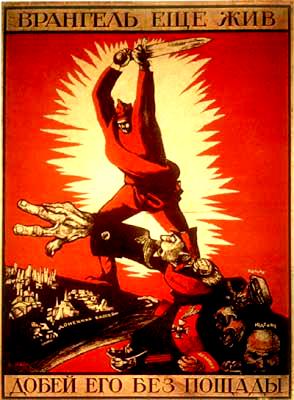 affiche_sovietique