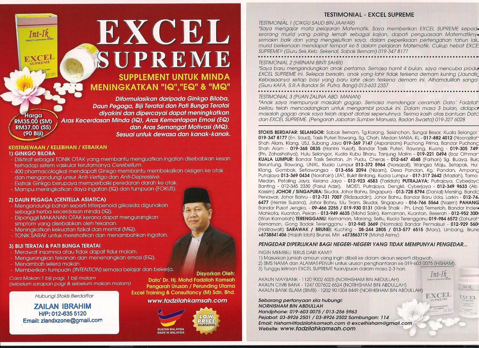[Flyer+EXCEL+Supreme.jpg]