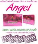 แองเจิ้ล Angel สำหรับสตรี รับประกัน
