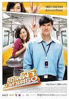 http://1.bp.blogspot.com/_BVT0axkNKrs/SuQ8bBFeDdI/AAAAAAAAAlQ/fwSyCF_L0N4/s1600/Bangkok-Traffic-Love-Story-3.jpg