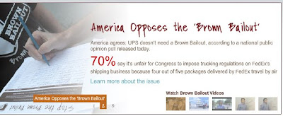 brown bailout number 2