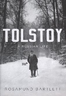 tolstoys war and peace essay Tolstoy's war and peace and the meaning of life and death umberto eco asserts in his wonderfully thought-provoking book on literature (2004)1 that we humans write and read literature in order to learn how to die.