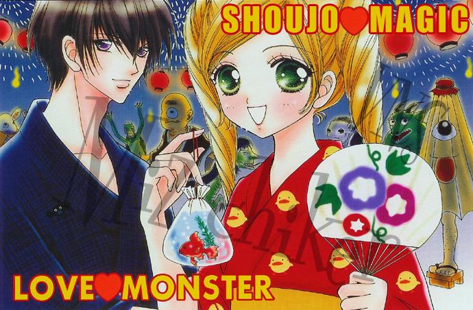 Love♥Monster chap 12 - Trang 1
