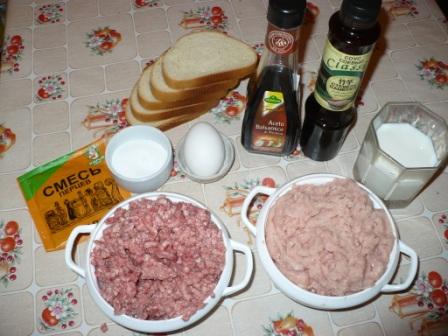 Котлеты домашние с куриным мясом