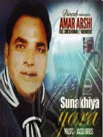 Free Amar Arshi Download Songs Mp3| Mp3Juices