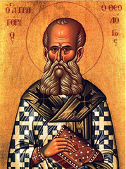 St. Gregory Nazianzus