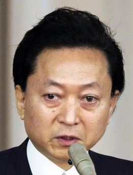 ICHEOKU, JAPANESE PRIME MINISTER RESIGNS FOR NOT KEEPING CAMPAIGN PROMISES?