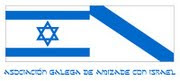Galicia - Israel