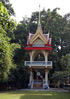 Sam Kong Temple - Bell Tower (Hor Rakang)