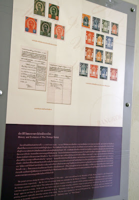 Phuket Philatelic Museum